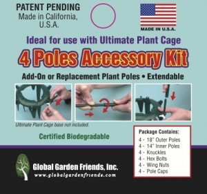 4-Pole Accessory Kit